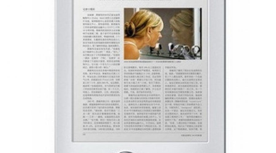 eBook Reader asiatic