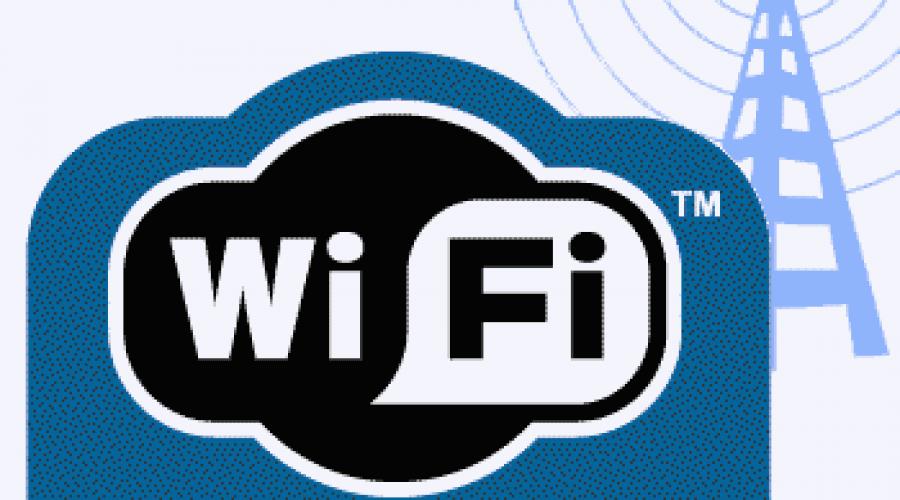 D-Link sarbatoreste 25 de ani de Wi-Fi