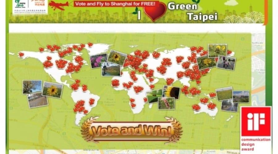 """Mio câştigă un iF Design Award pentru campania """"I LOVE Green Cities"""""""