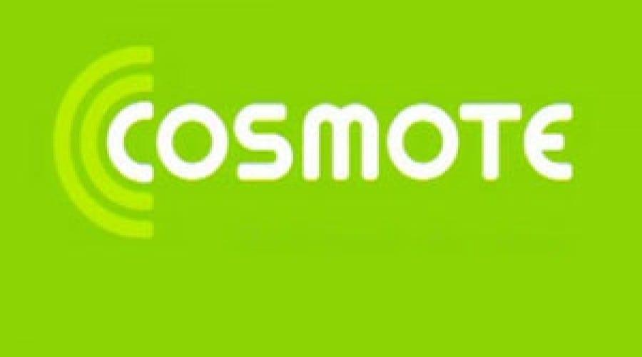 COSMOTE lansează un nou plan tarifar Connect 3G