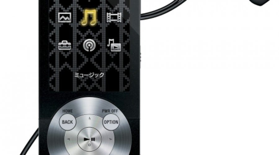 Walkman Sony cu dimensiuni de invidiat