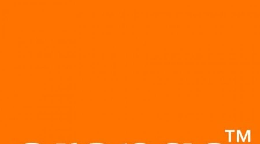 Orange lansează serviciul Internet PrePay