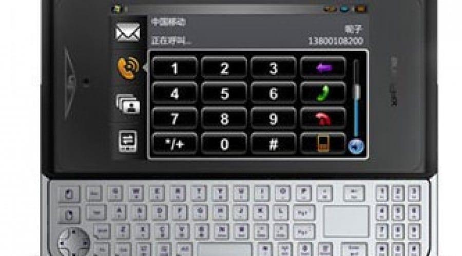 XP Phone, un proiect revoluţionar
