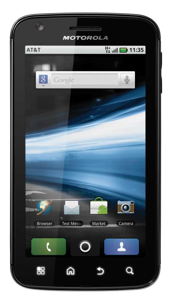 Motorola  Atrix 4G – Dual Core, dock de laptop, baterie și memorie record