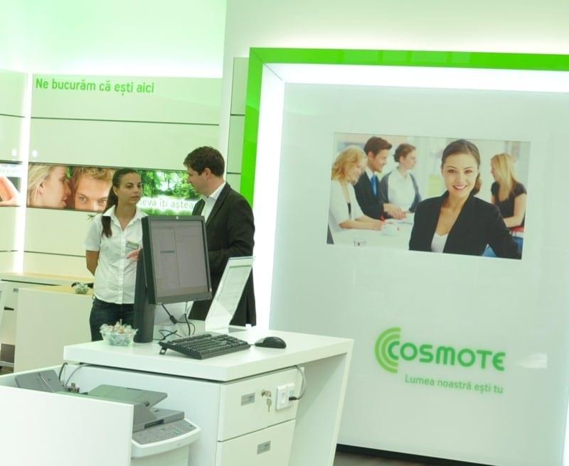 Oferte de loialitate pentru abonaţi cât şi pentru utilizatorii de cartele prepaid, de la COSMOTE