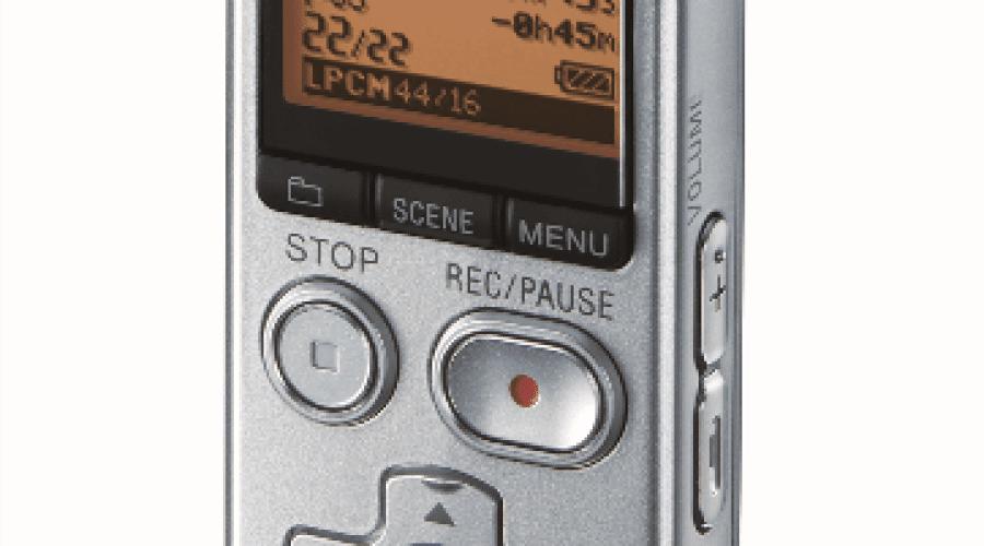 Nu rata nici un sunet – noile reportofoane Sony ICD