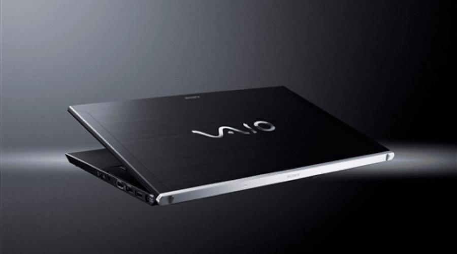 Sony VAIO Z: Design excepţional, procesor i7