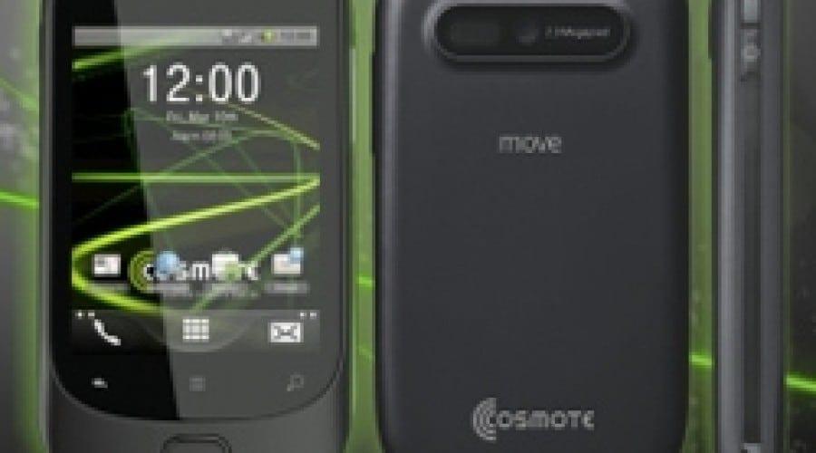 Cosmote va lansa un nou smartphone