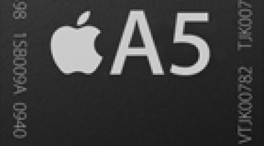 Noile procesoare Apple nu vor fi fabricate de Samsung