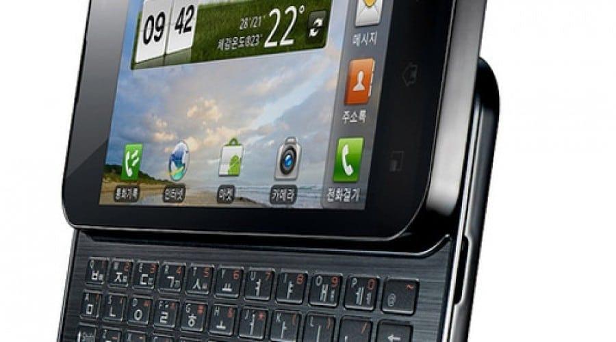 LG Optimus Q2: Procesor de 1.2 GHz şi tastatură QWERTY
