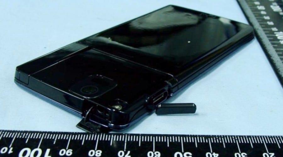 Fujitsu Arrows F-07D, cel mai subţire telefon din lume