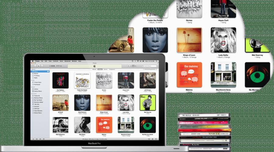 Apple a lansat iTunes Match