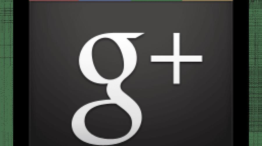 Google+ trece de 62 de milioane de utilizatori
