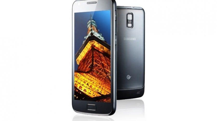 Samsung va lansa Galaxy S II Duos în China