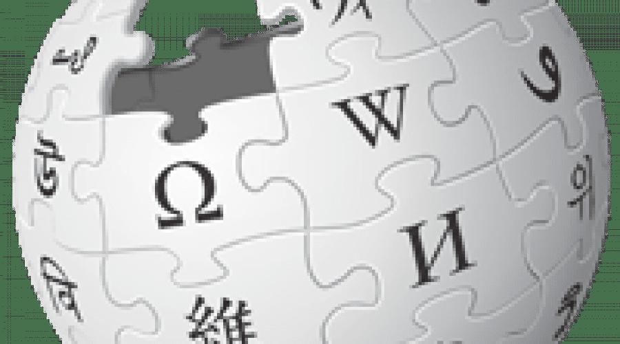 Wikipedia protestează împotriva legii controversate SOPA