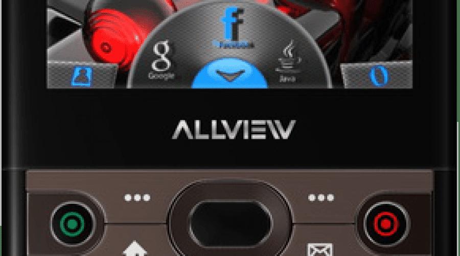 Castiga un smartphone Allview Q2 Cloud!