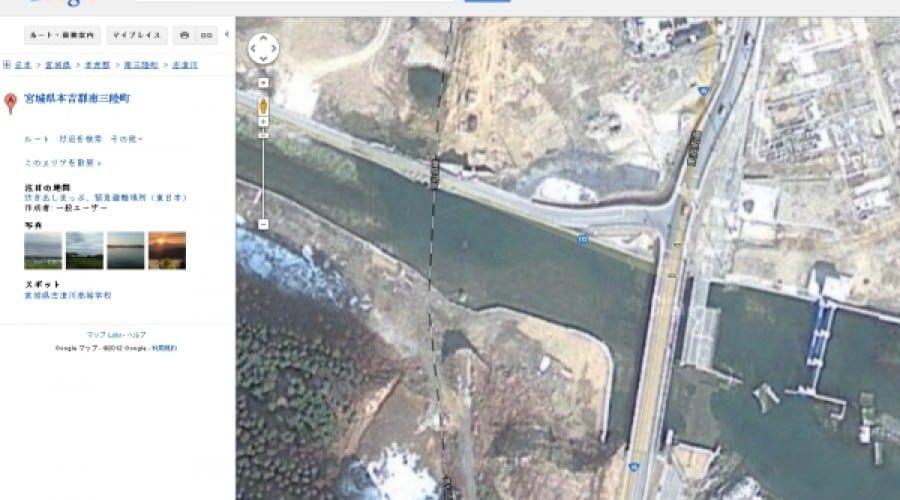Google Maps prezintă noi imagini din satelit ale zonelor afectate de cutremurul din Japonia