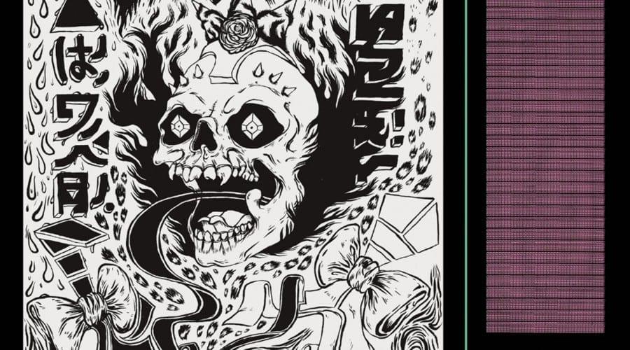 Recenzie album: Grimes – Visions – Nu judeca niciodată un album după copertă