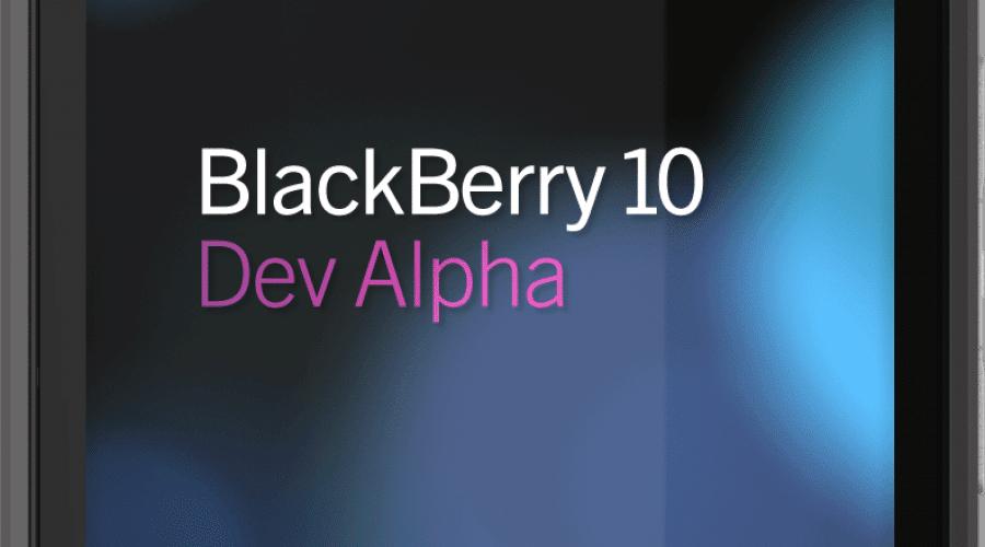 Research in Motion a lansat primele imagini cu sistemul de operare BlackBerry 10