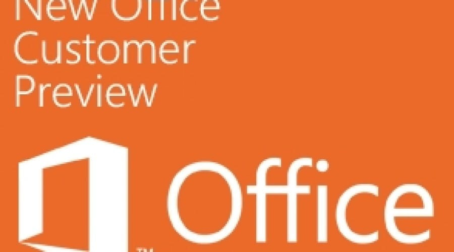 Microsoft a lansat Office 2013 Consumer Preview