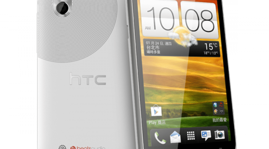 HTC Desire U: Procesor de 1 GHz, Beats Audio şi Ice Cream Sandwich
