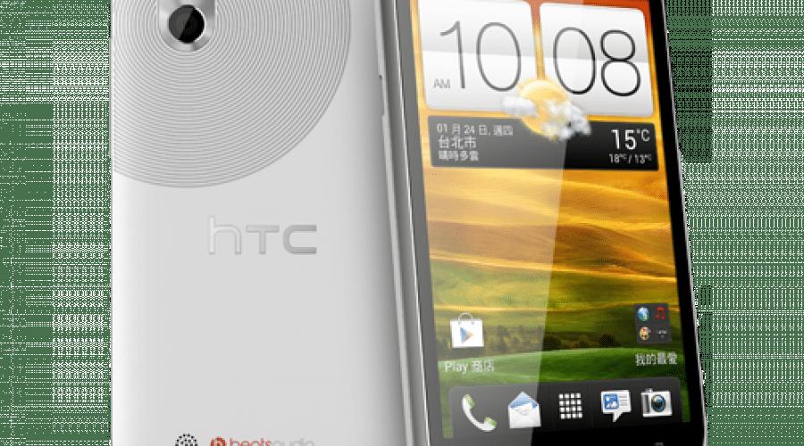HTC Desire U: Procesor de 1 GHz, Beats Audio şi Ice Cream Sandwich