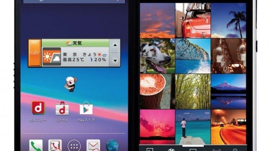 Nec Medias W N-05E: Sunt două displayuri touch mai bune decât unul singur?