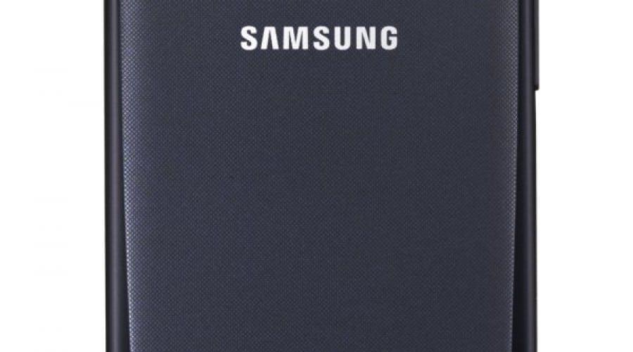 Samsung Galaxy Ace 2 review: Potențial ridicat