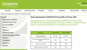 cosmote all free