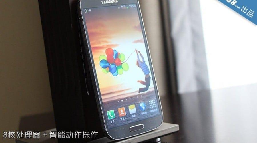 Samsung Galaxy S4: Imagini și specificații cu o zi înaintea lansării