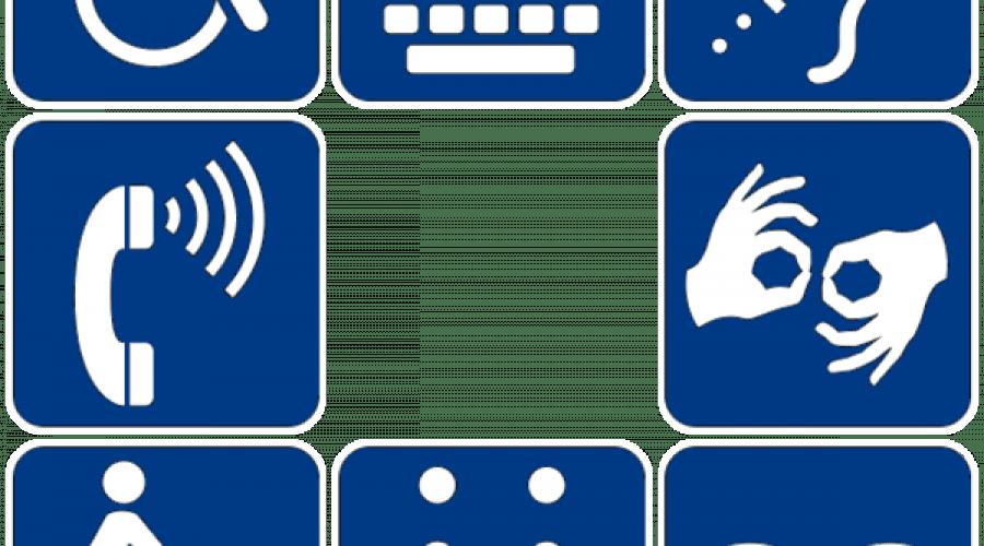 ANCOM impune crearea de pachete de servicii telecom pentru persoanele cu dizabilități