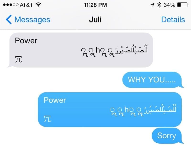 Află cum rezolvi bug-ul primit prin SMS pe iPhone!