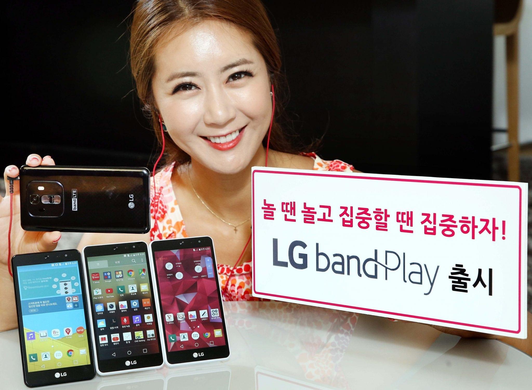 LG BAND PLAY (2)