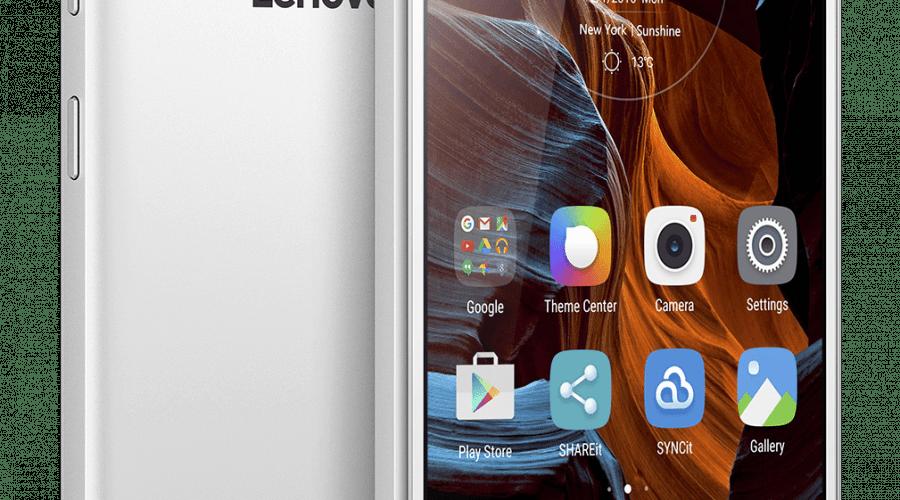 MWC 2016: Lenovo a prezentat smartphone-ul VIBE K5 Plus