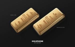 Lingourile de aur cu scop de telefon. Cât costă cele mai noi smartphone-uri Caviar