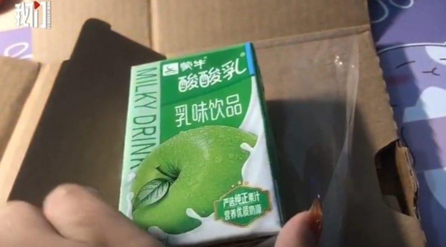 Ce a primit o femeie din China după ce a comandat un iPhone 12 Pro Max