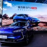 Mașina Huawei: producătorul chinez intră oficial pe piața automobilelor cu Seres SF5