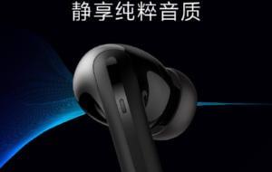 Xiaomi pregătește lansarea Mi FlipBuds Pro, noile căști ale companiei