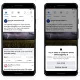 Facebook vrea să se asigure că ai citit un articol înainte să îi dai share