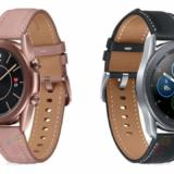 După telefoane, urmează smartwatch-urile: încărcătorul lui Galaxy Watch 4 ar putea lipsi din cutie