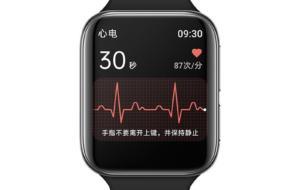 Oppo va lansa un nou smartwatch cu funcții pentru sănătate