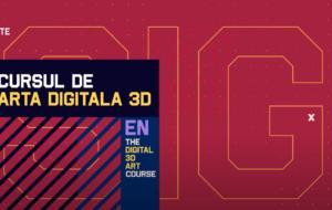 Ubisoft și UNARTE anunță prima generație de absolvenți ai cursului acreditat de artă digitală 3D