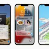 Interesul pentru iOS 15, mai scăzut decât pentru predecesorul său